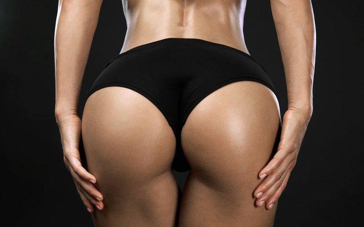 Brazilian Butt Lift - BBL